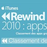 apple-rewind